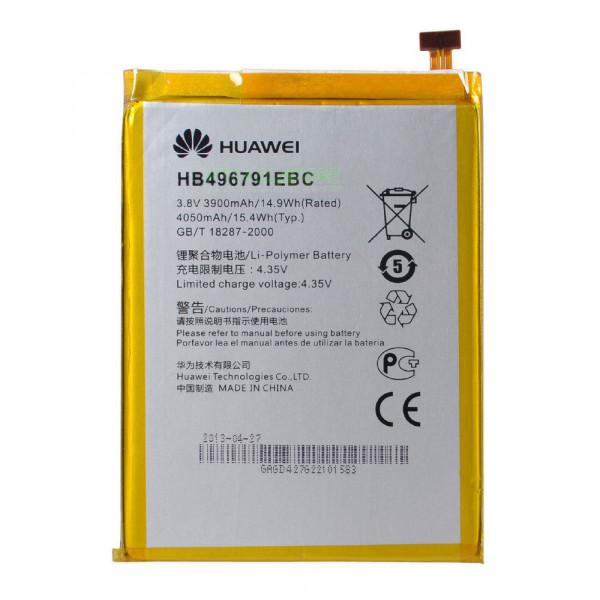 АКБ Huawei HB496791EBC