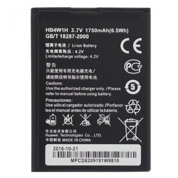 АКБ Huawei HB4W1 ( G525/G510/W2/Y210/Y530 )