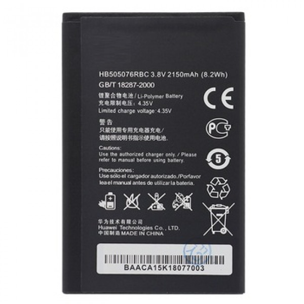 АКБ Huawei HB505076RBC ( Y600/G610/G700/G710/Y3 II )