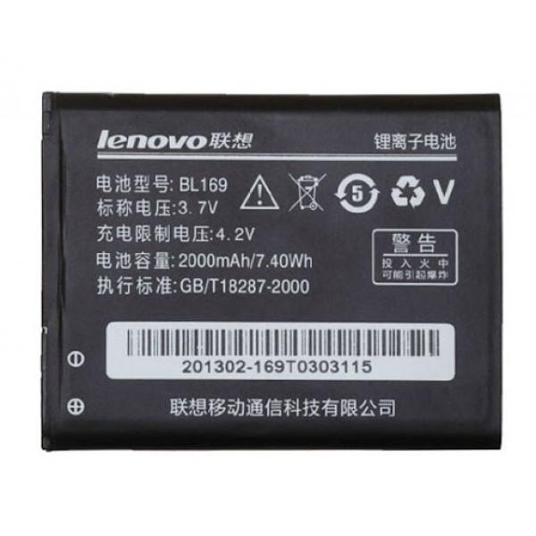 АКБ Lenovo BL169