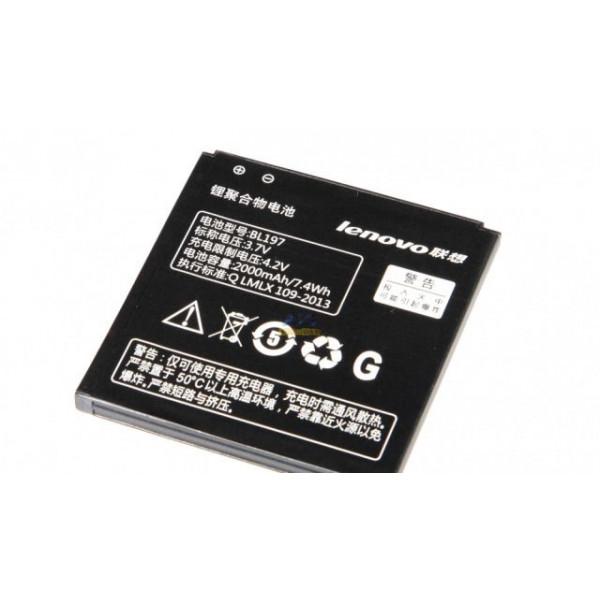 АКБ Lenovo BL192 ( A328/A750/A590/A680/A526 )