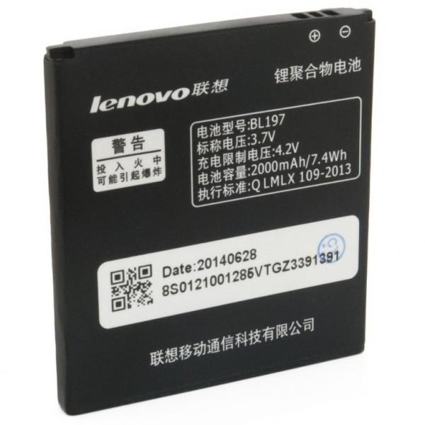 АКБ Lenovo BL197