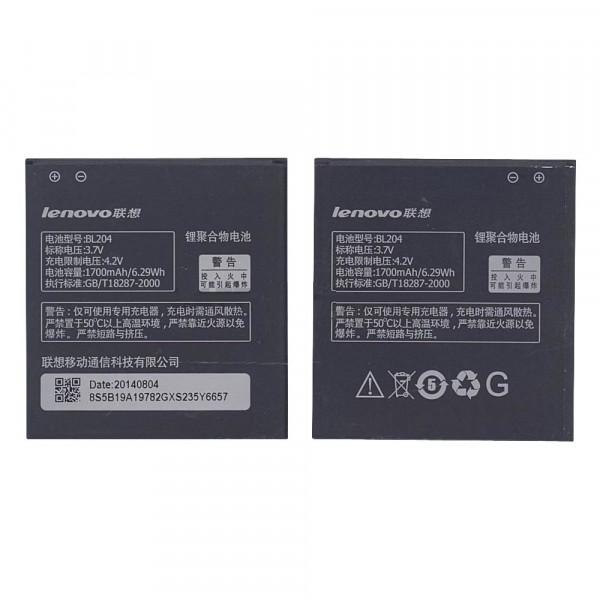 АКБ Lenovo BL204