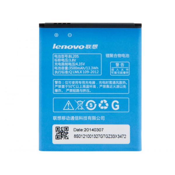 АКБ Lenovo BL205