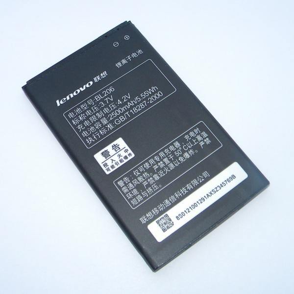 АКБ Lenovo BL206