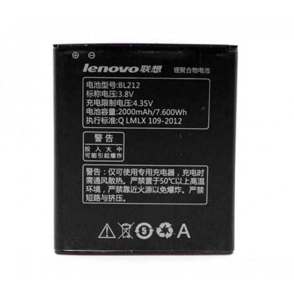 АКБ Lenovo BL212
