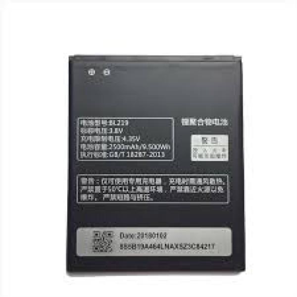 АКБ Lenovo BL219 ( A880/S856/A916 )