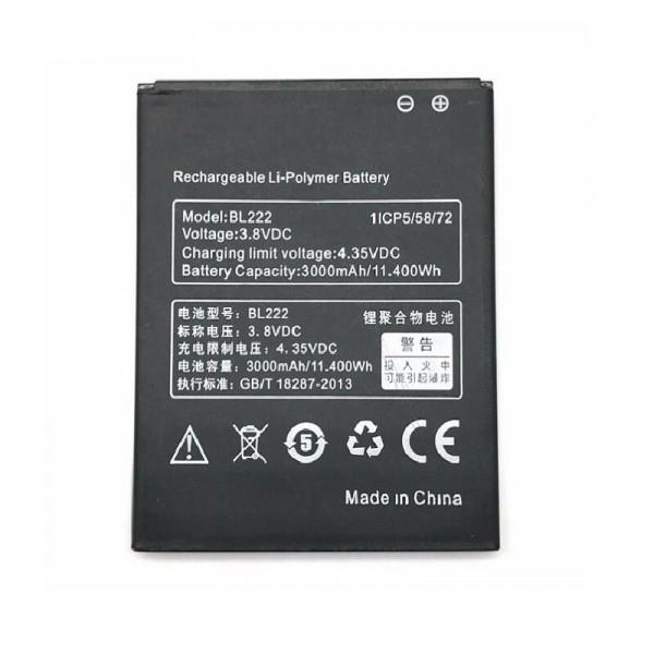 АКБ Lenovo BL222 ( S660 )