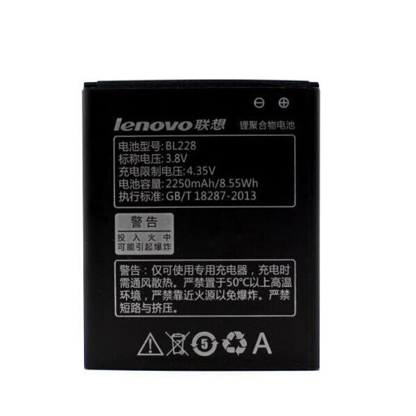АКБ Lenovo BL228