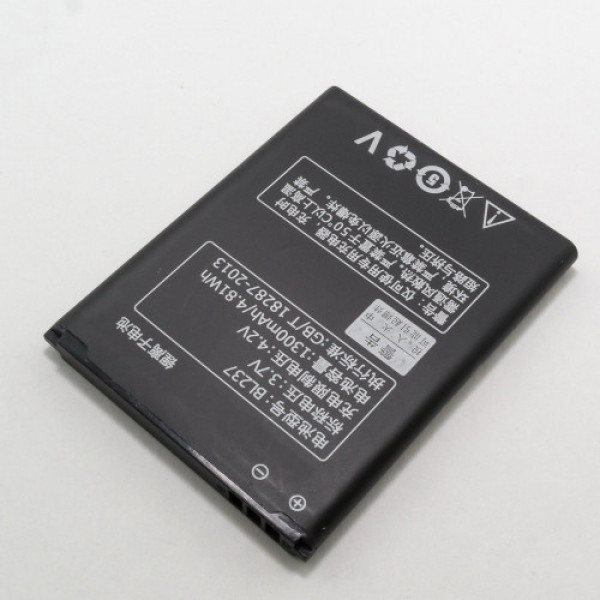АКБ Lenovo BL237