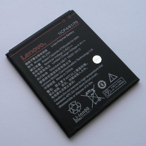 АКБ Lenovo BL259 ( Vibe K5/K5 Plus/C2 )