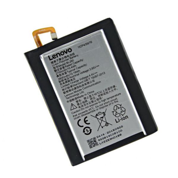 АКБ Lenovo BL260 ( Vibe S1 Lite )