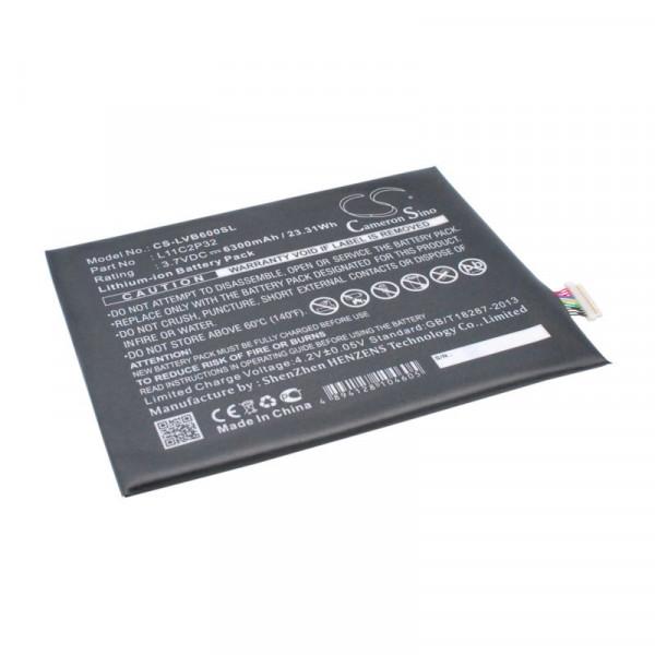 АКБ Lenovo L11C2P32 ( A10-70/A7600/S6000 )
