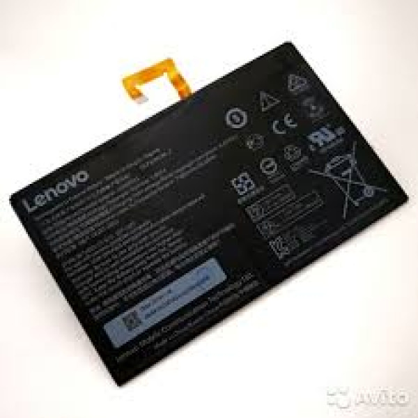 АКБ Lenovo L14D2P31 ( Tab 2 A10-70 )