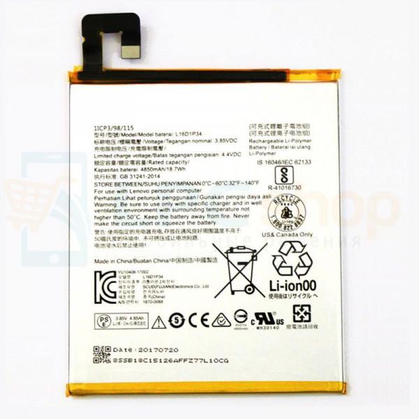АКБ Lenovo L16D1P34 ( Tab 4 8 TB-8504/Tab 4 8 Plus TB-8704 )