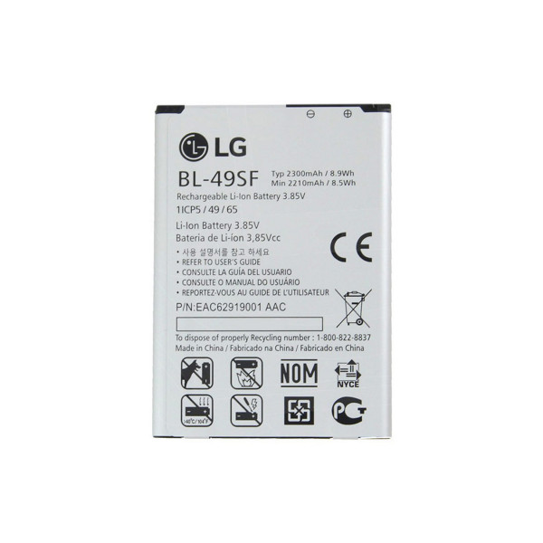 АКБ LG BL-49SF (H736 G4s)