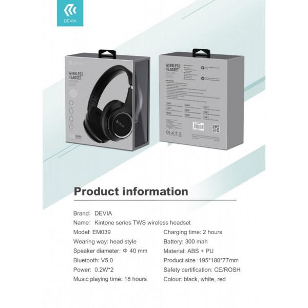Kintone series wireless headset