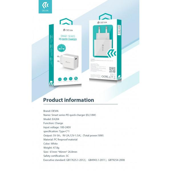 Smart series PD quick charger (EU,18W)