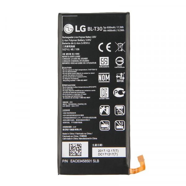 АКБ LG BL-T30 ( M320/X Power 2 )