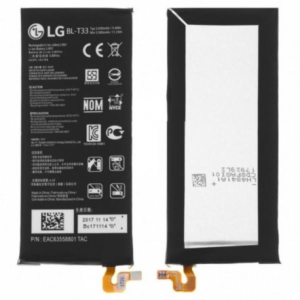 АКБ LG BL-T33 ( M700 Q6a )