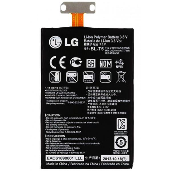 АКБ LG BL-T5 ( E960/E975 )