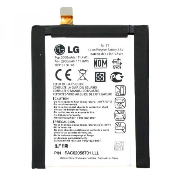 АКБ LG BL-T7 ( D802 )