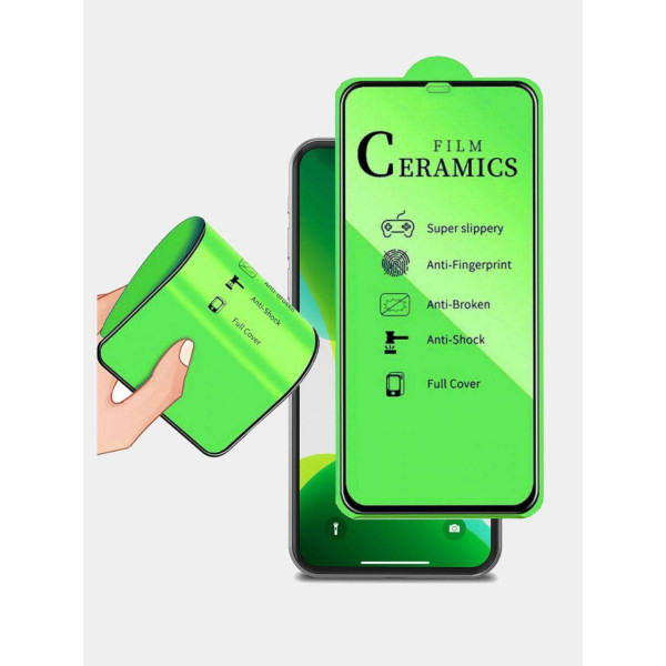 Защитное керамическое стекло чёрное Iphone 12/5.4 Mini