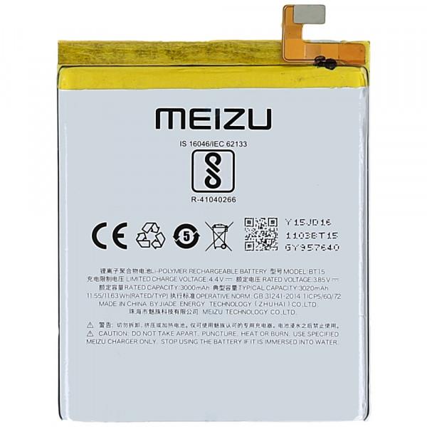 АКБ Meizu BT15 (M3S)