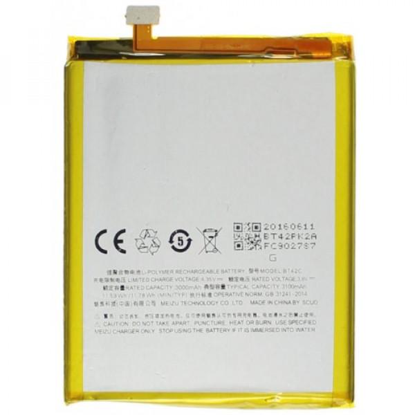 АКБ Meizu BT42C ( M2 Note )