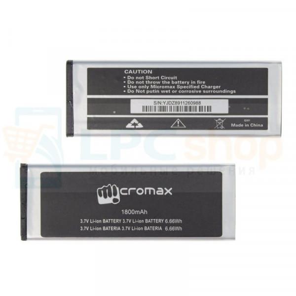АКБ Micromax Q301 ( Bolt )