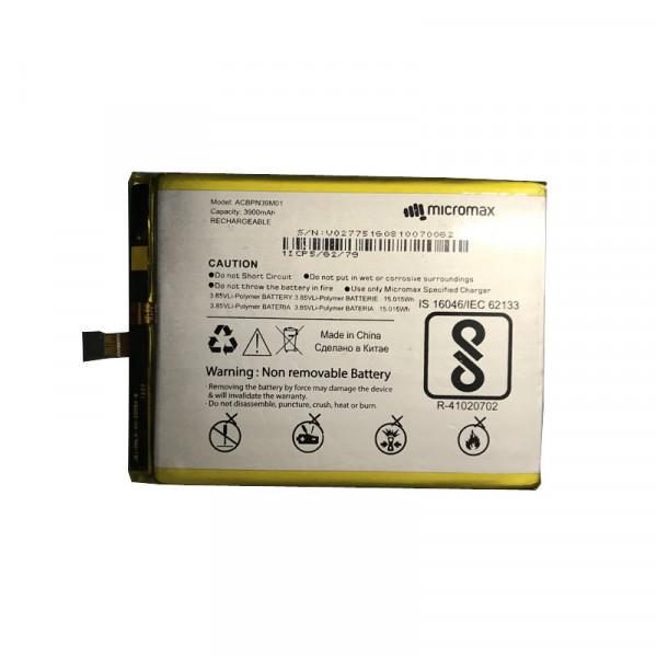 АКБ Micromax Q465 ( Canvas Juice 4 )