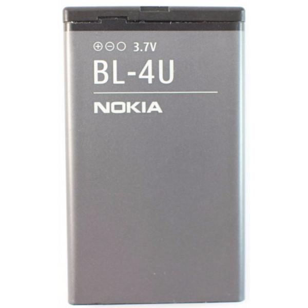 АКБ Nokia BL-4U ( 8800 Arte/206/206 Dual/3120/5250/5330/5530/C5-03/E66/E75 )