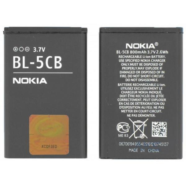 АКБ Nokia BL-5CB ( 1280/1616/100/101/105 2017 )