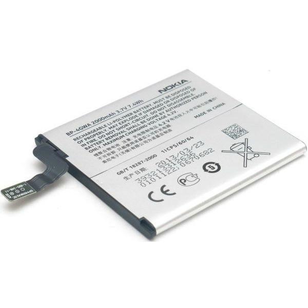 АКБ Nokia BP-4GWA ( 625/720 )