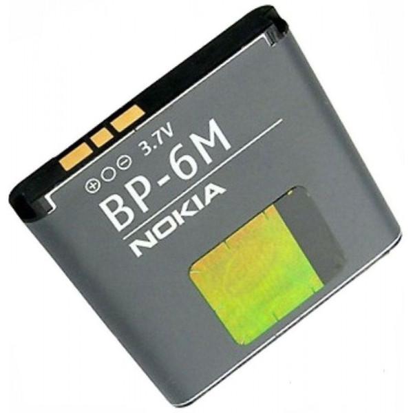 АКБ Nokia BP-6M ( 3250/6151/6233/6280/6288/9300/N73/N77/N93 )