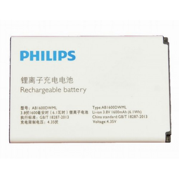 АКБ Philips AB1600DWML ( S309 )