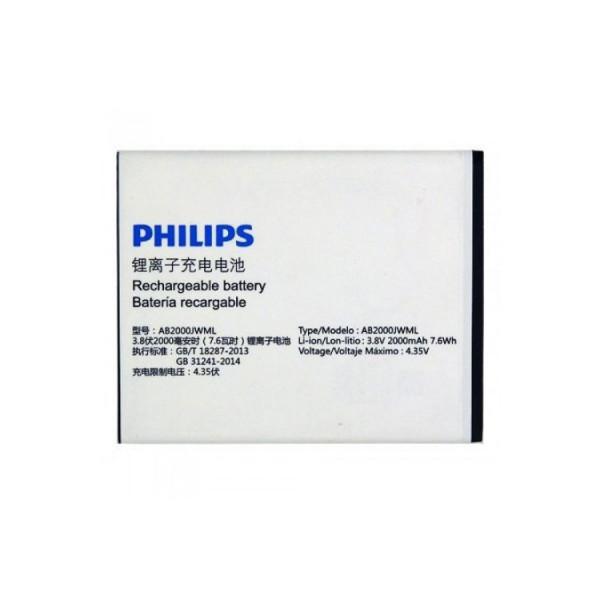 АКБ Philips AB2000JWML ( S337 )