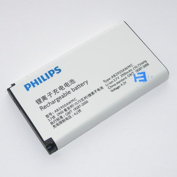 АКБ Philips AB2900AWMC ( X5500/X1560 )