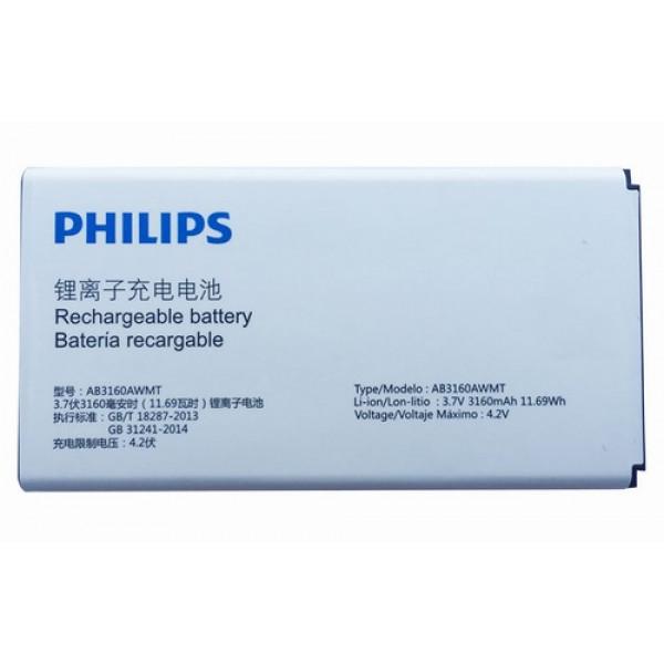 АКБ Philips AB3160AWMT ( E570 )