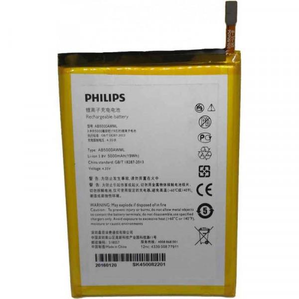 АКБ Philips AB5000AWML ( V526/V377/V787 )