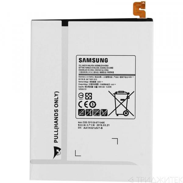 АКБ Samsung EB-BT710ABA ( T713/T719/T710/T715 )