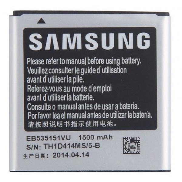 АКБ Samsung EB535151VU ( i9070 )