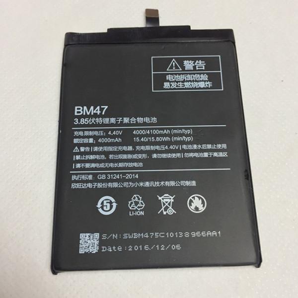 АКБ Xiaomi BM47 ( Redmi 3/Redmi 3S/Redmi...