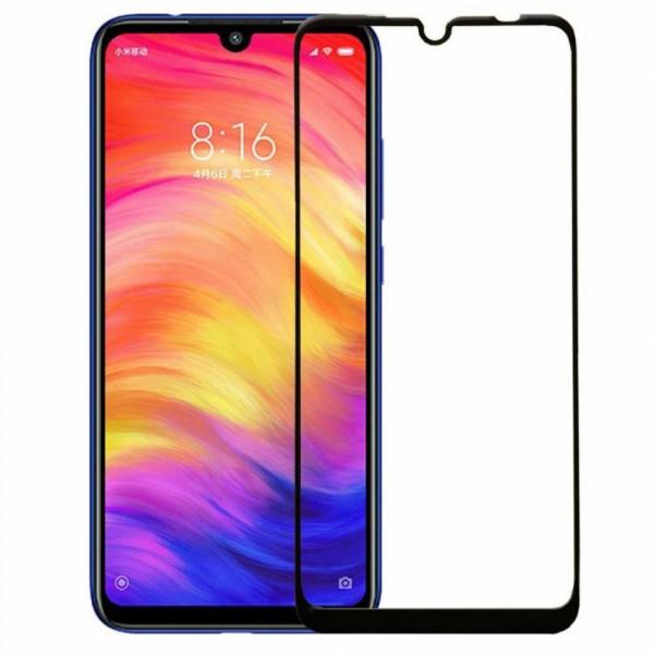 Защитное стекло 9H Xiaomi Mi Play/ Mi 9SE