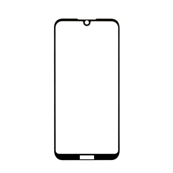Защитное стекло 9H Huawei P8 lite 2017  чёрное