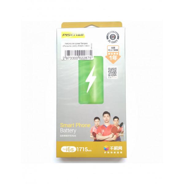 АКБ Apple iPhone 6S Plus Pisen усиленный 3650 mAh